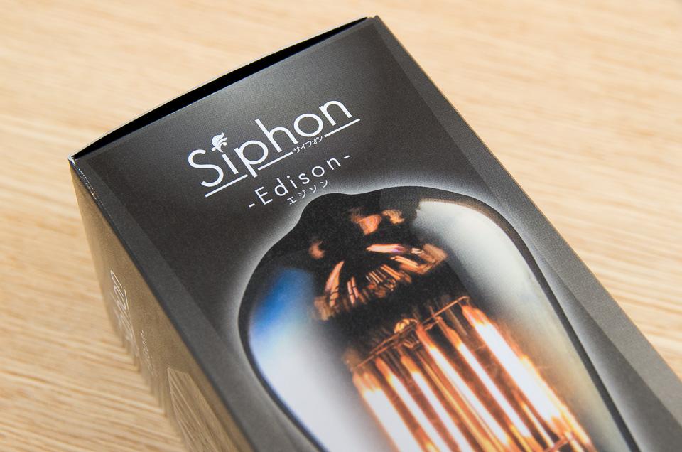Siphon EDL30 Edison、落ち着いた雰囲気のパッケージ