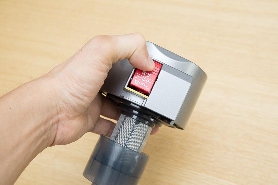 フィルターカバーは赤いボタンを押しながら上に抜くと外れる