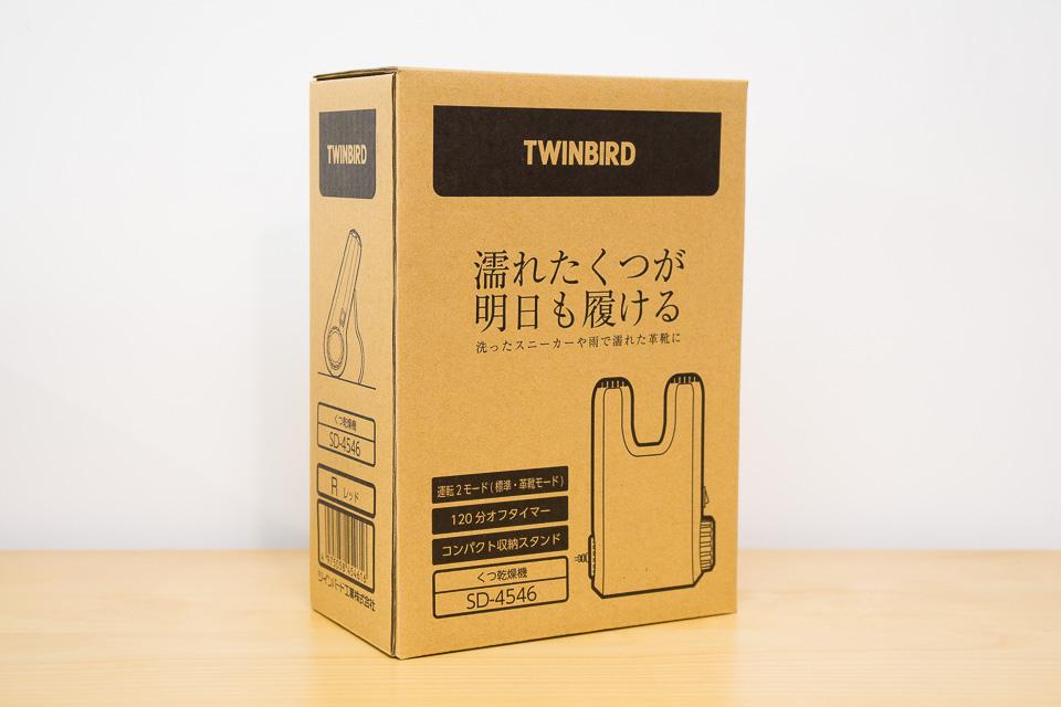 TWINBIRD くつ乾燥機 SD-4546の箱。大事
