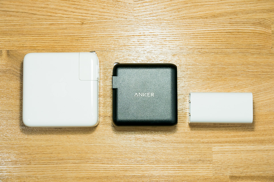 左:Apple純正品、中:Anker PowerPort Speed 1 PD 60、右:Innergie 60C USB-C Laptop Adapter